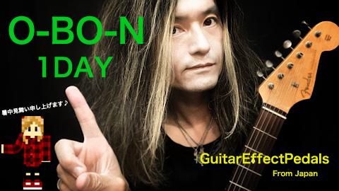 f:id:GuitarEffectPedals:20200813181240j:plain