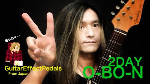 f:id:GuitarEffectPedals:20200813181646j:plain