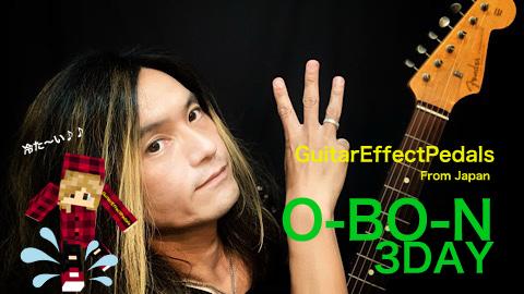 f:id:GuitarEffectPedals:20200813182555j:plain