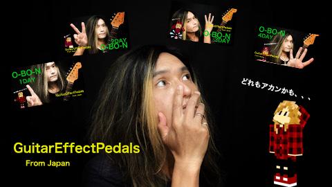 f:id:GuitarEffectPedals:20200817192615j:plain