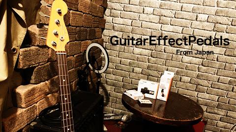 f:id:GuitarEffectPedals:20200819171056j:plain