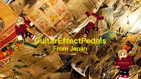 f:id:GuitarEffectPedals:20200820204635j:plain