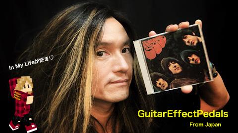 f:id:GuitarEffectPedals:20200828201734j:plain