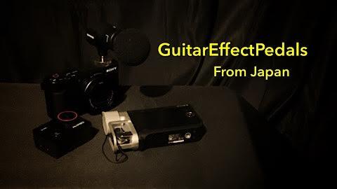 f:id:GuitarEffectPedals:20200903185710j:plain