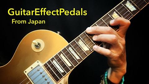 f:id:GuitarEffectPedals:20200904195914j:plain