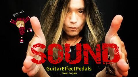 f:id:GuitarEffectPedals:20200909193604j:plain