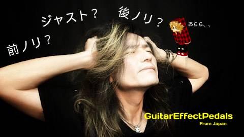 f:id:GuitarEffectPedals:20200912174644j:plain