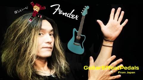 f:id:GuitarEffectPedals:20200918190447j:plain
