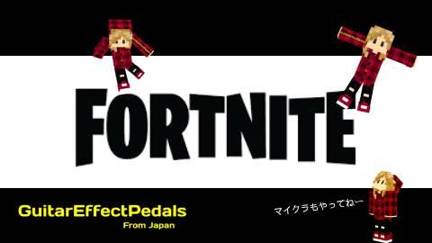 f:id:GuitarEffectPedals:20200919193834j:plain