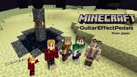 f:id:GuitarEffectPedals:20200922131449j:plain