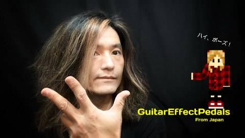 f:id:GuitarEffectPedals:20200924162746j:plain