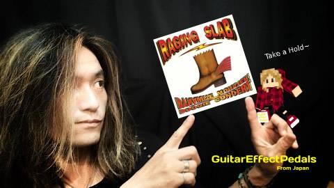 f:id:GuitarEffectPedals:20200925181759j:plain