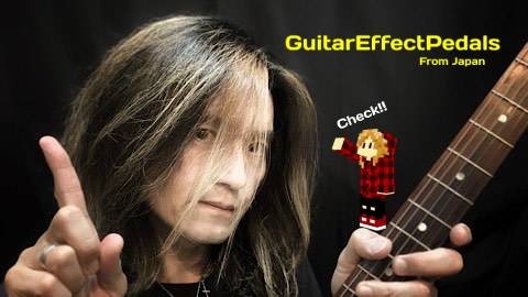 f:id:GuitarEffectPedals:20200929181900j:plain
