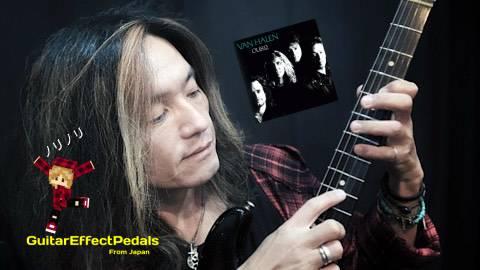 f:id:GuitarEffectPedals:20201008175843j:plain