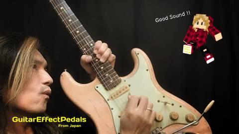 f:id:GuitarEffectPedals:20201012175227j:plain
