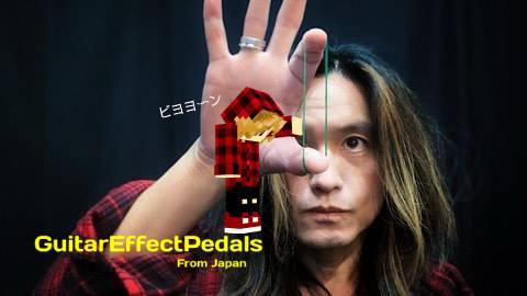f:id:GuitarEffectPedals:20201015183228j:plain