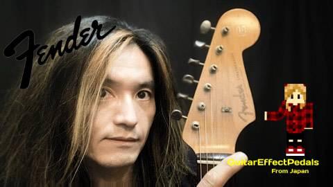 f:id:GuitarEffectPedals:20201016195529j:plain
