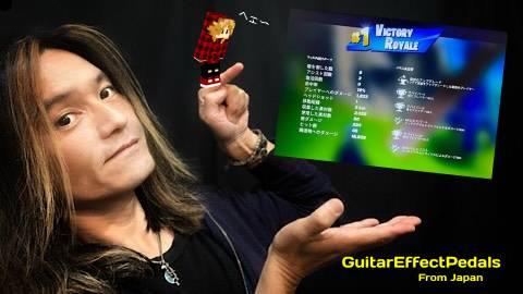 f:id:GuitarEffectPedals:20201017185702j:plain