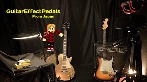 f:id:GuitarEffectPedals:20201019184538j:plain
