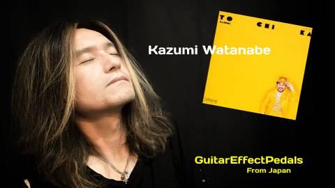 f:id:GuitarEffectPedals:20201019195527j:plain