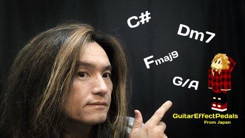 f:id:GuitarEffectPedals:20201028205438j:plain