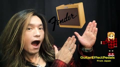 f:id:GuitarEffectPedals:20201104175235j:plain