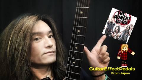 f:id:GuitarEffectPedals:20201105192225j:plain