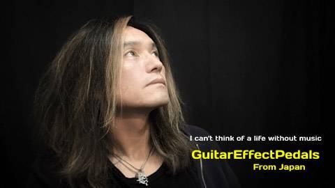 f:id:GuitarEffectPedals:20201106183436j:plain