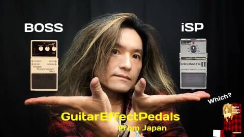 f:id:GuitarEffectPedals:20201107180200j:plain