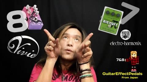 f:id:GuitarEffectPedals:20201116121440j:plain