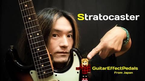 f:id:GuitarEffectPedals:20201129190309j:plain