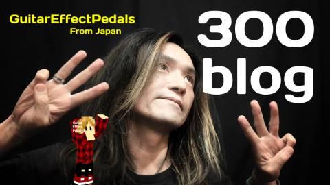f:id:GuitarEffectPedals:20201201193305j:plain