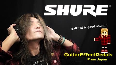 f:id:GuitarEffectPedals:20201207172507j:plain