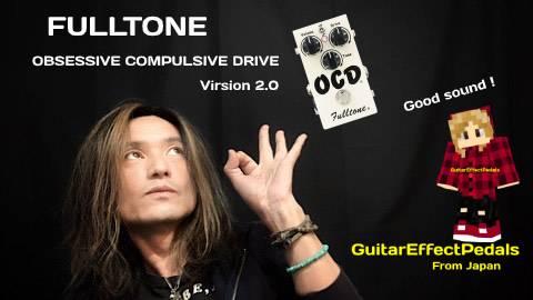 f:id:GuitarEffectPedals:20201209170500j:plain