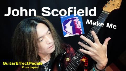 f:id:GuitarEffectPedals:20201217175739j:plain