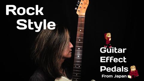 f:id:GuitarEffectPedals:20210102163259j:plain