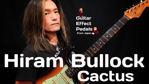 f:id:GuitarEffectPedals:20210108200957j:plain