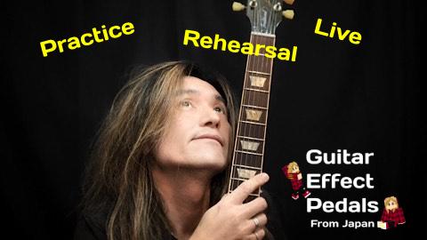 f:id:GuitarEffectPedals:20210126185535j:plain