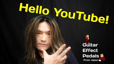 f:id:GuitarEffectPedals:20210128180832j:plain