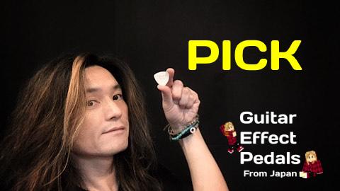 f:id:GuitarEffectPedals:20210202184043j:plain
