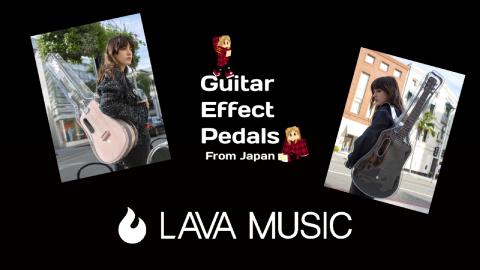f:id:GuitarEffectPedals:20210208174614j:plain