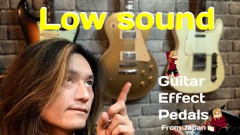 f:id:GuitarEffectPedals:20210210190707j:plain