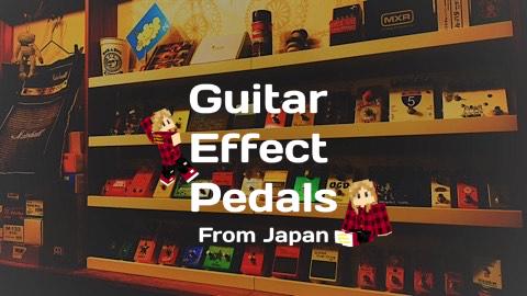 f:id:GuitarEffectPedals:20210213181456j:plain