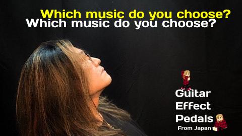 f:id:GuitarEffectPedals:20210225183035j:plain