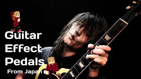 f:id:GuitarEffectPedals:20210301171922j:plain