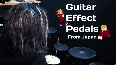 f:id:GuitarEffectPedals:20210305181114j:plain