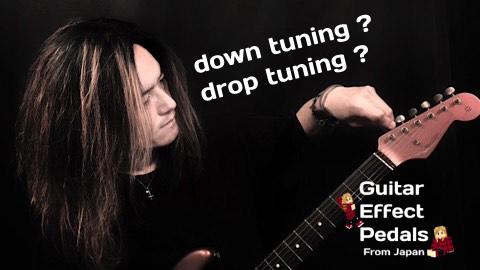 f:id:GuitarEffectPedals:20210308190132j:plain