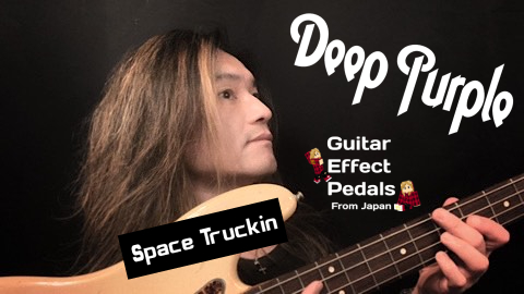 f:id:GuitarEffectPedals:20210320173207j:plain