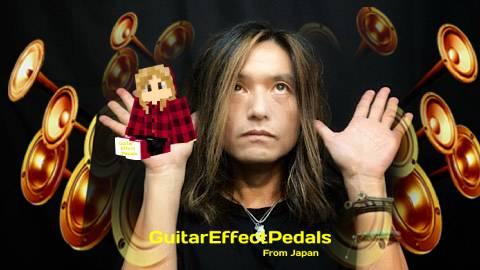 f:id:GuitarEffectPedals:20210405182129j:plain