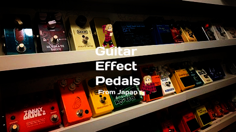 f:id:GuitarEffectPedals:20210409175836j:plain